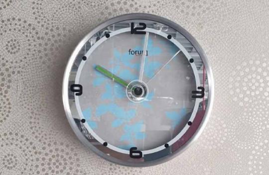 Ρολόι Τοίχου Lydia 20cm