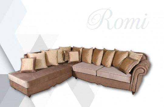 Γωνιακός Καναπές Romi