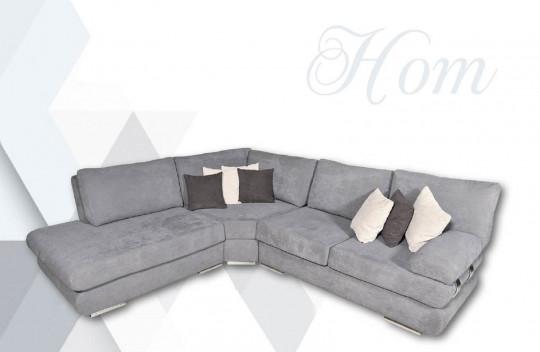 Γωνιακός Καναπές Hom