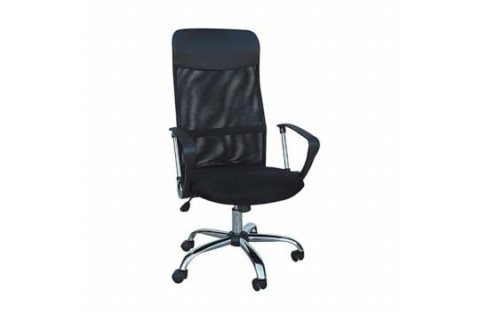 Καρέκλα Γραφείου A4600 Μάυρη